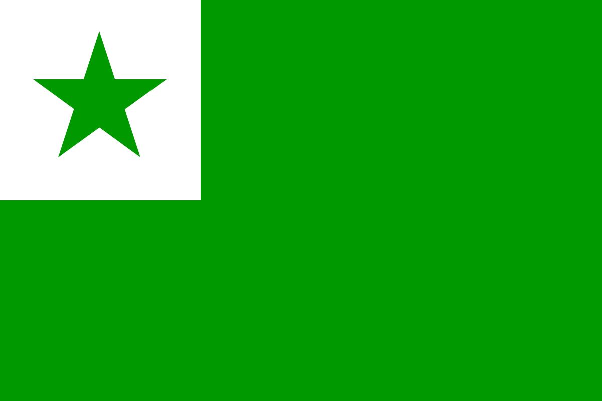 Esperanto Bayrağ